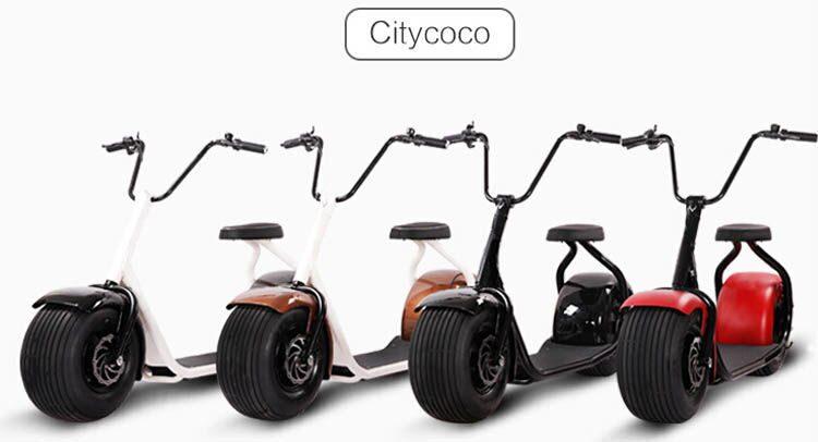 Скутер электро24