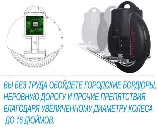 моноколесо airwheel x8