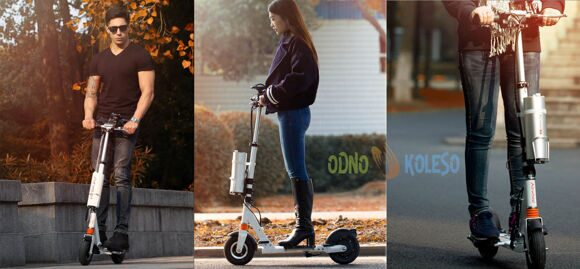 airwheel z3 photo