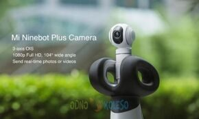 xiaomi_ninebot_plus_podsvetka_video_camera_mounting_2.jpg
